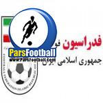fedrasion-football