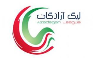 lig-azadegan