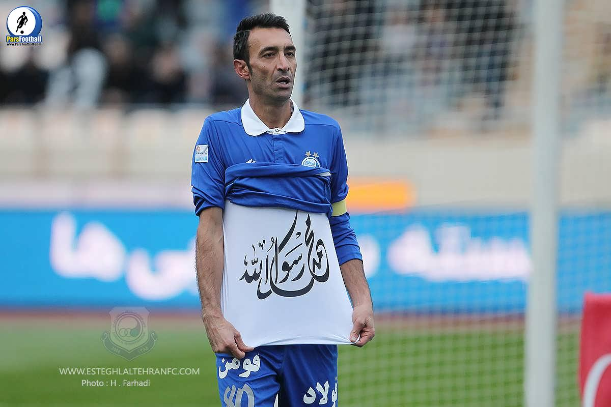 reza_enayati1