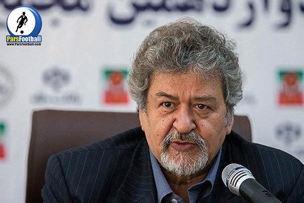 Amir Abedini