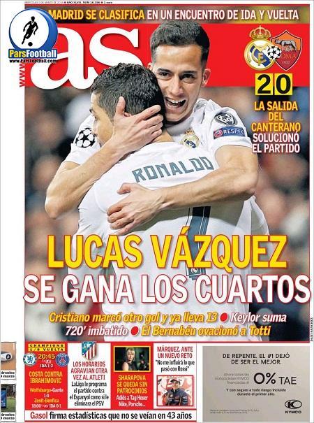 As Spain.19Esfand