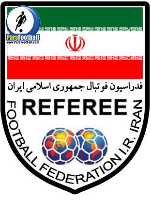 Football badge - Fedrasion- Federation
