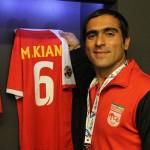 Mehdi Kiani