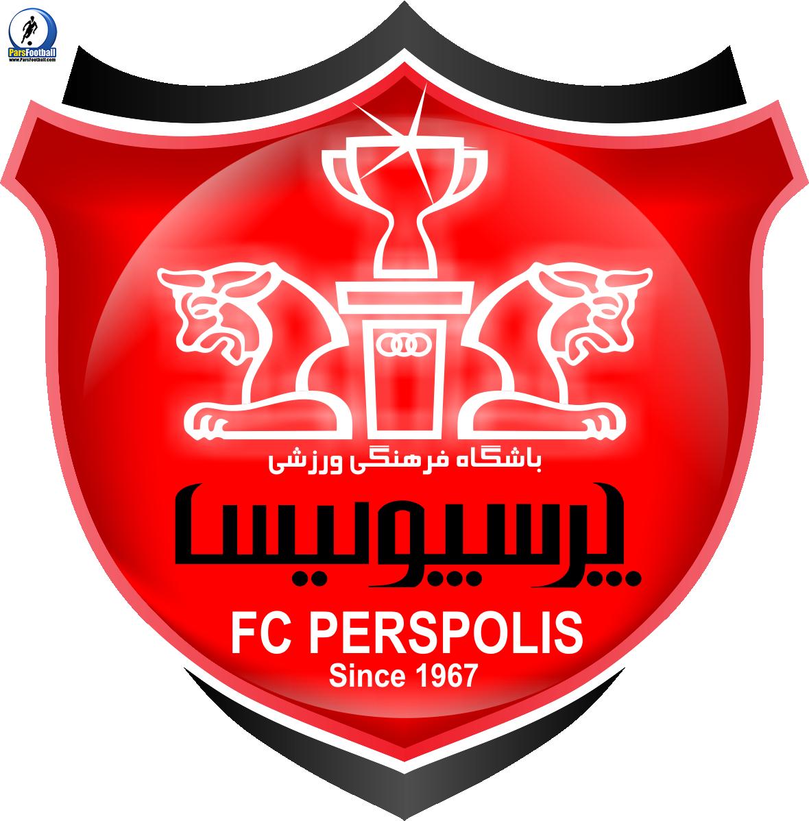 Perspolis