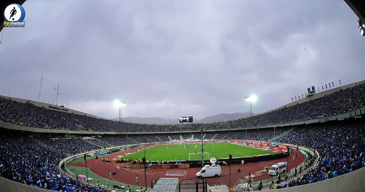 Stadium Azadi 2