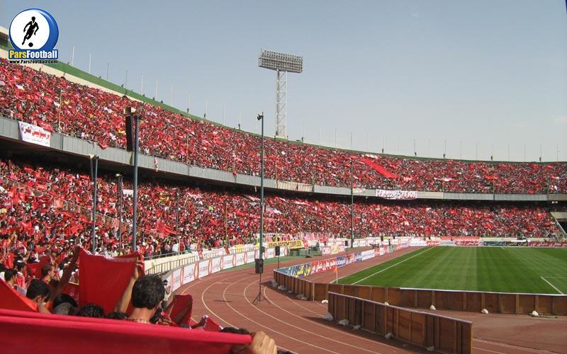 Stadium Azadi1