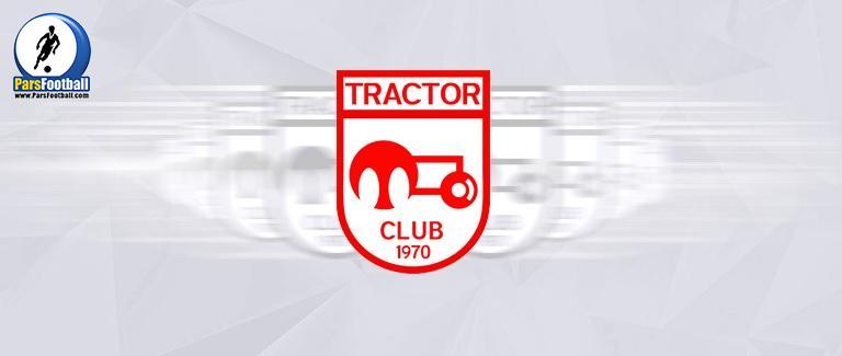 Teraktor