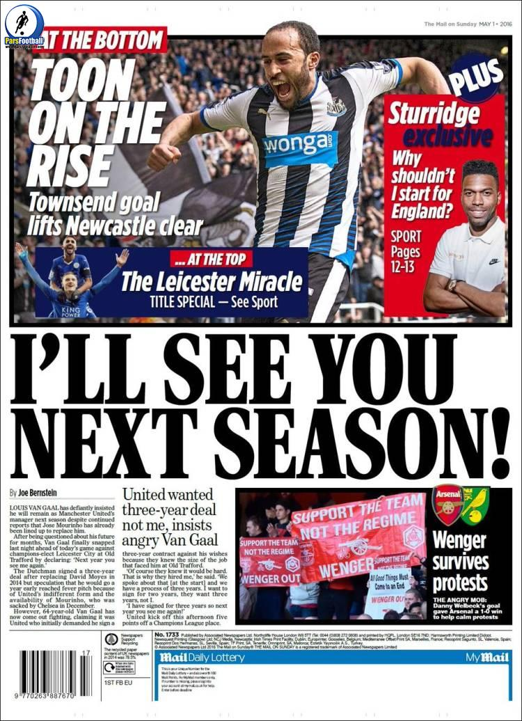 Dailymail Sport. 12Ordibehesht