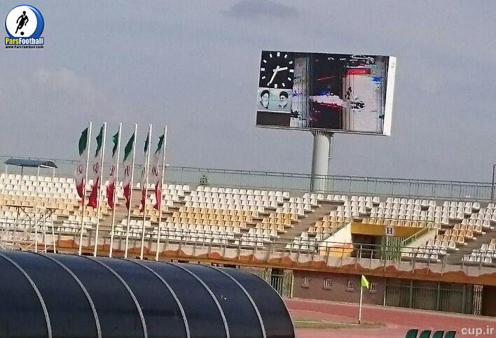 Scoreboard23