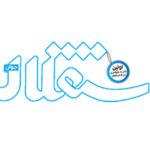 لوگو روزنامه استقلال جوان