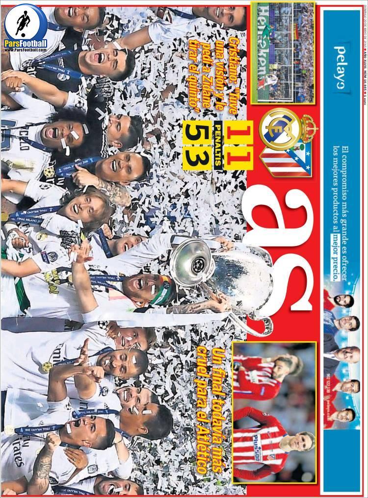 عناوین روزنامه آ.اس اسپانیا 9 خرداد 95