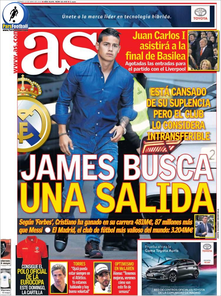 عناوین روزنامه آ.اس اسپانیا24 اردیبهشت 95