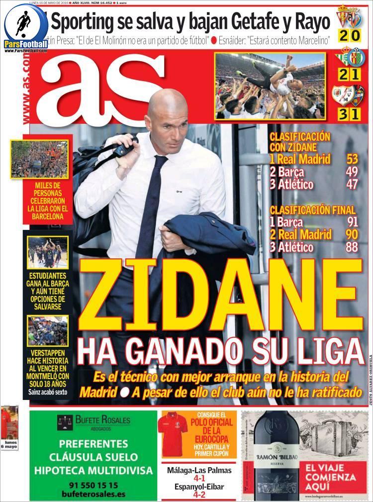 عناوین روزنامه آ.اس اسپانیا27 اردیبهشت 95