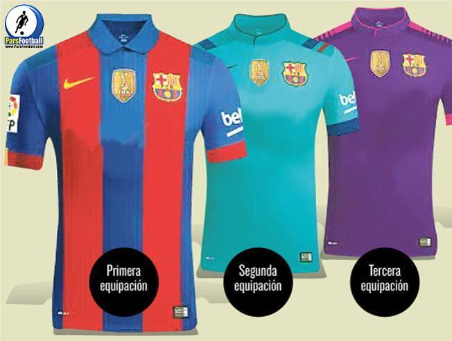 barcelona shirt 2016- 2017