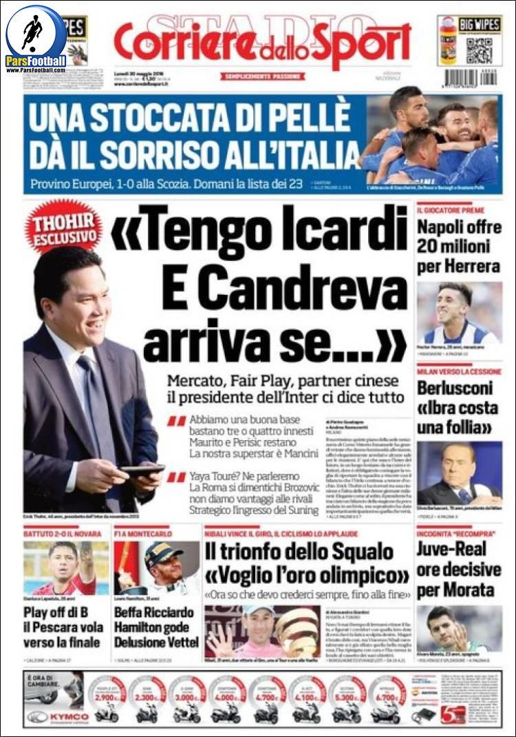 عناوین روزنامه کوریره دلو اسپورت ایتالیا 10 خرداد 95