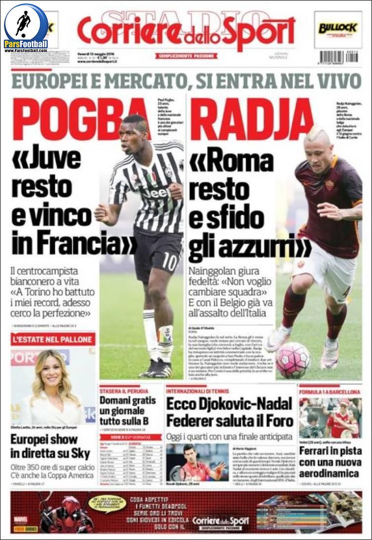 عناوین روزنامه کوریره دلو اسپورت ایتالیا 24 اردیبهشت 95
