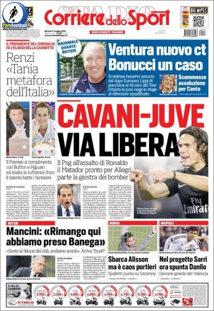 عناوین روزنامه کوریره دلو اسپورت ایتالیا 28 اردیبهشت 95