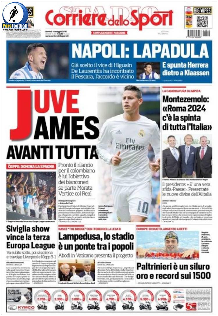 عناوین روزنامه کوریره دلو اسپورت ایتالیا 30 اردیبهشت 95