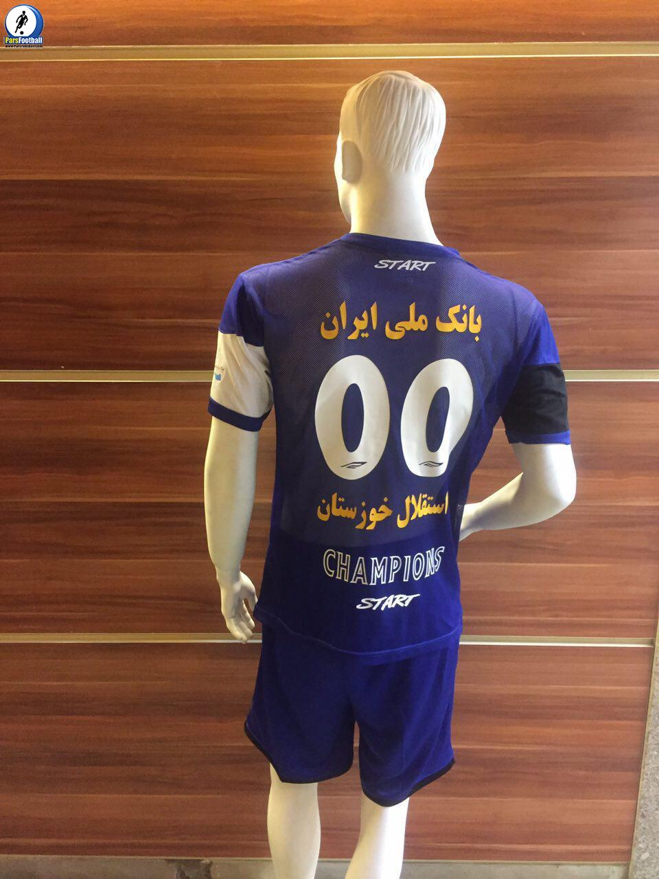 esteghlal khoozestan champion shirt 1