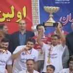 final lig bartar handball