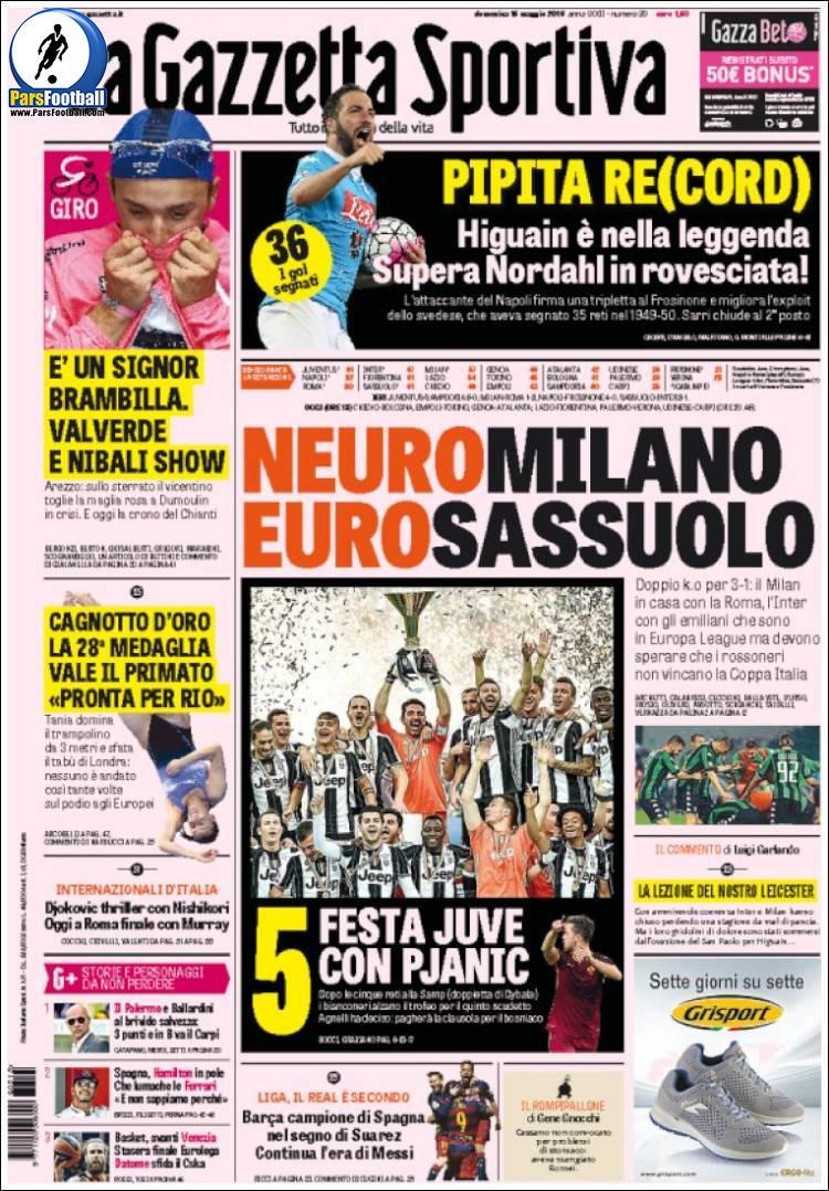 عناوین روزنامه گازتا دلو اسپورت ایتالیا 26 اردیبهشت95