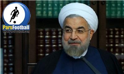 حسن روحانی ؛ پیراهن طارمی دومین پیراهن تیم ملی به دولت حسن روحانی