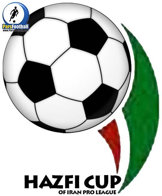 جام حذفی ایران