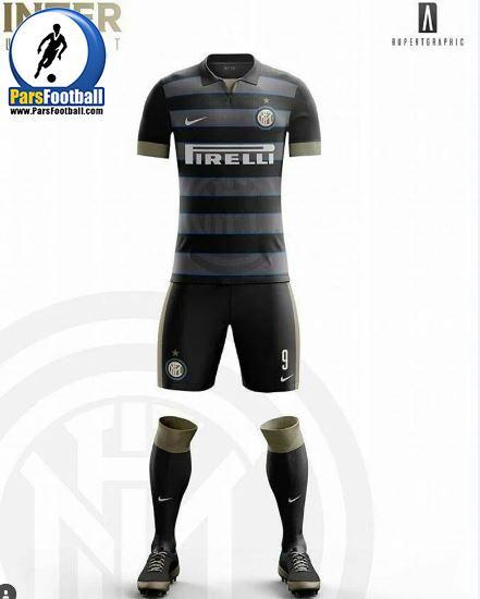 inter shirt 2016-2017- 1