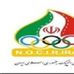 کمیته ملی المپیک