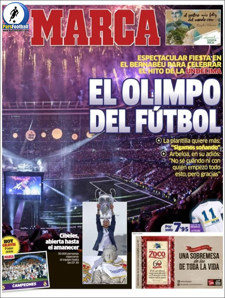 عناوین روزنامه مارکا اسپانیا 10 خرداد 95