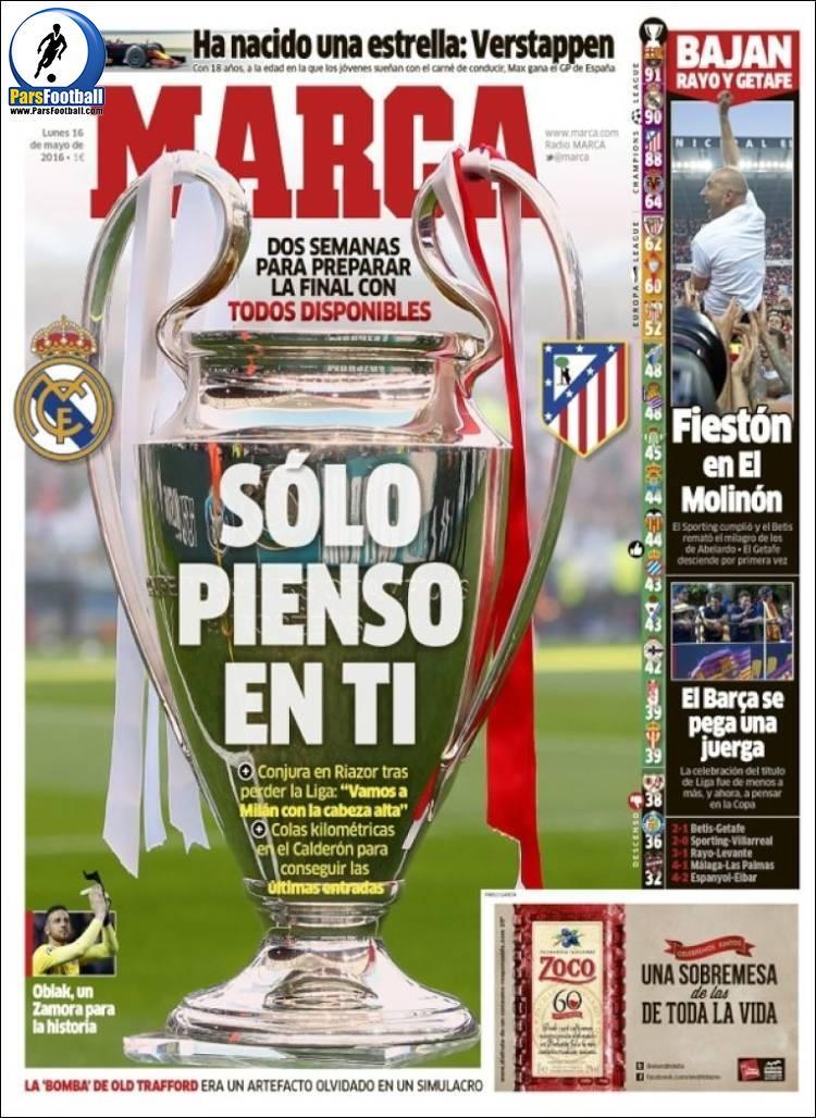 عناوین روزنامه مارکا اسپانیا 27 اردیبهشت 95