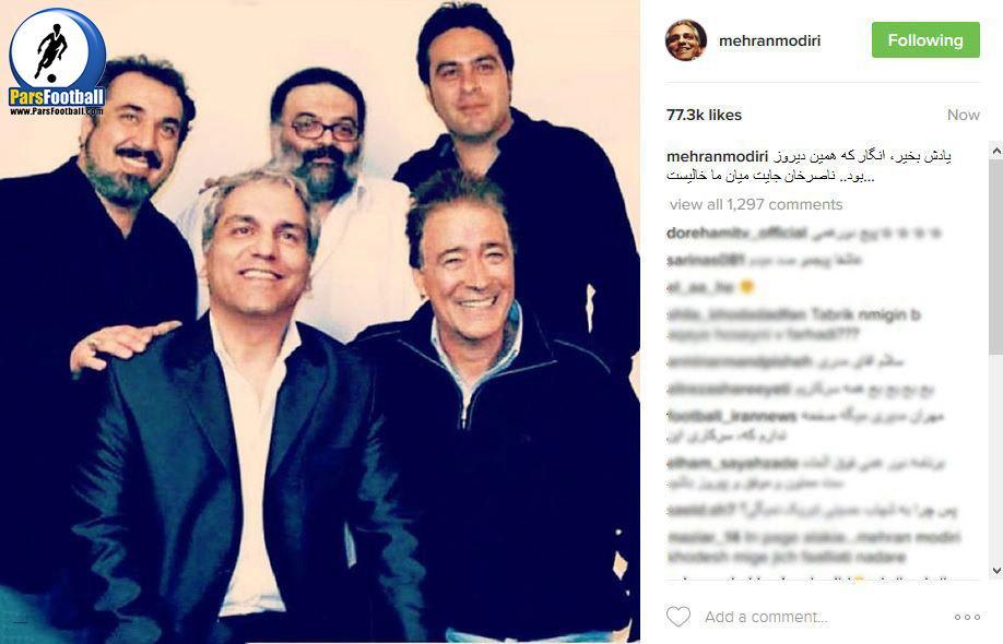 مهران مدیری-ناصر حجازی