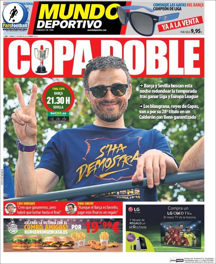 عناوین روزنامه ال موندو دپورتیوو اسپانیا 2 خرداد 95