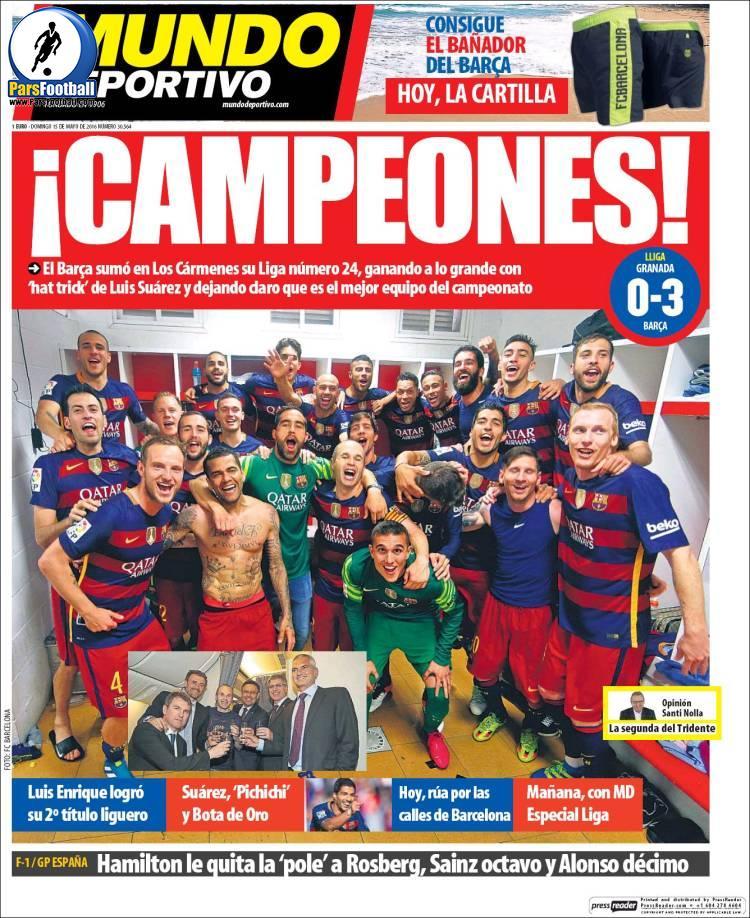 عناوین روزنامه ال موندو دپورتیوو اسپانیا 26 اردیبهشت 95