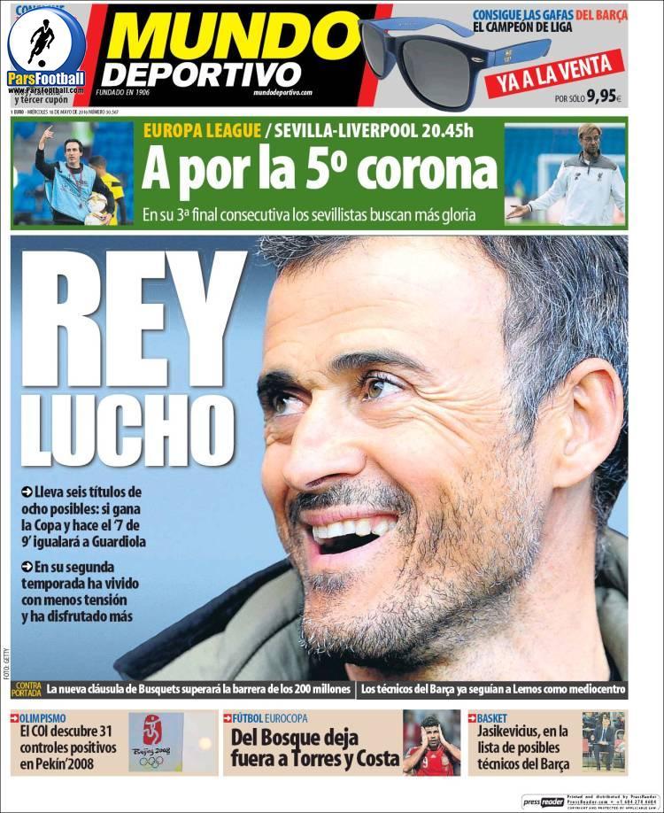 عناوین روزنامه ال موندو دپورتیوو اسپانیا 29 اردیبهشت 95