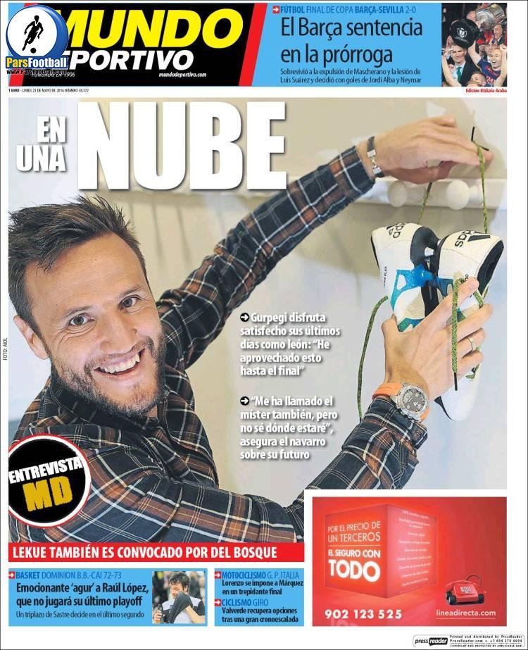 عناوین روزنامه ال موندو دپورتیوو اسپانیا 3 خرداد 95