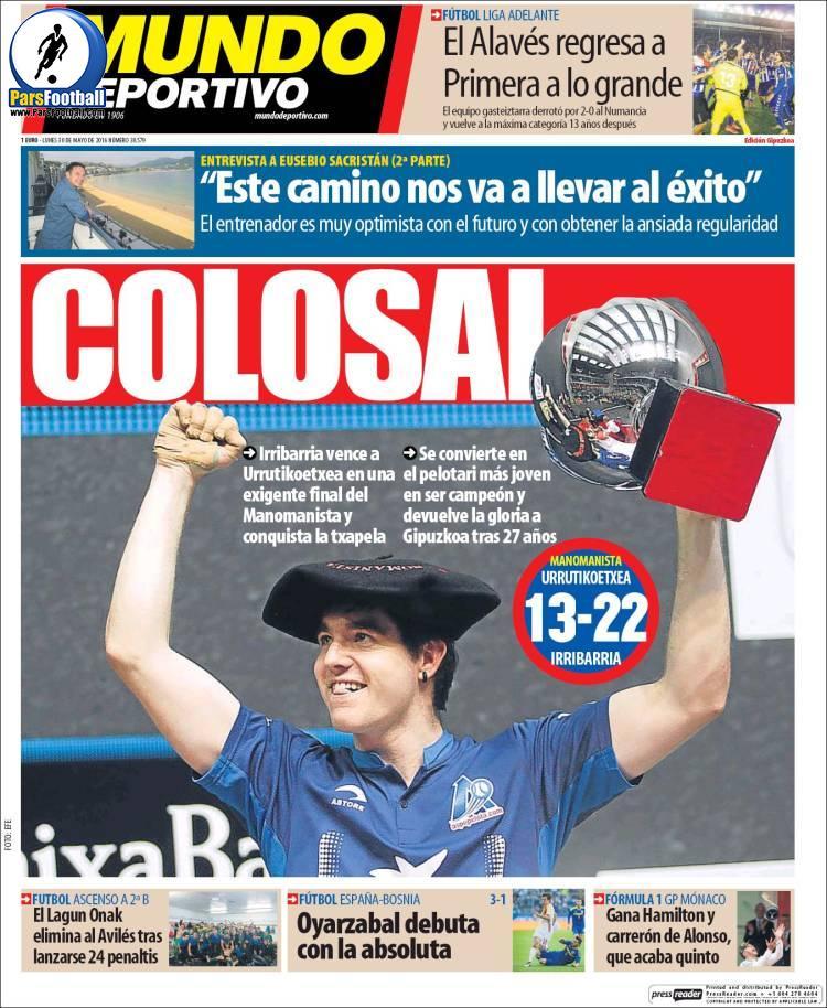 عناوین روزنامه ال موندو دپورتیوو اسپانیا 10 خرداد 95