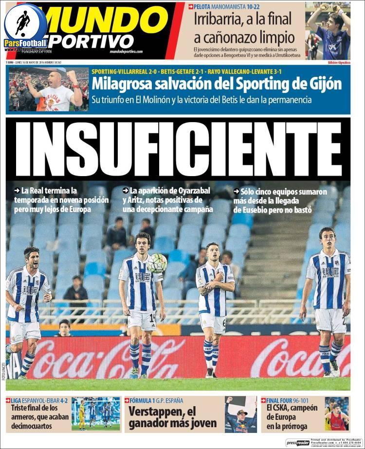 عناوین روزنامه ال موندو دپورتیوو اسپانیا 27 اردیبهشت 95