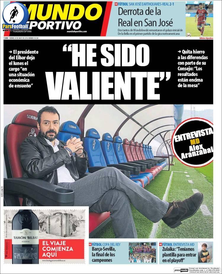 عناوین روزنامه ال موندو دپورتیوو اسپانیا 31 اردیبهشت 95