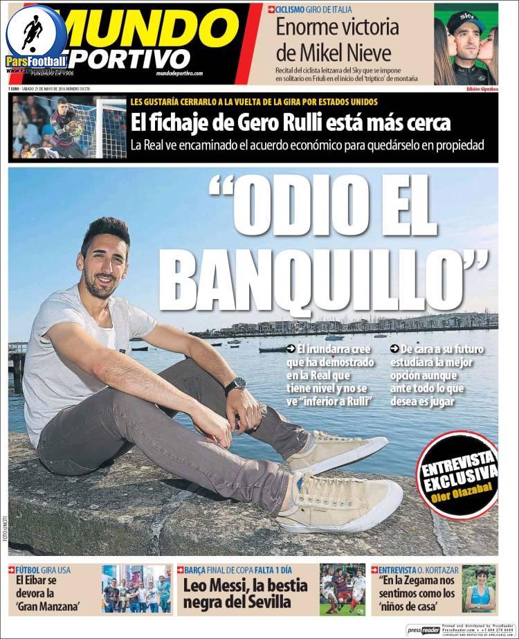 عناوین روزنامه ال موندو دپورتیوو اسپانیا 1 خرداد 95