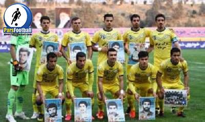 تیم نفت تهران