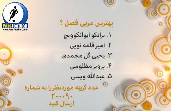 navad1