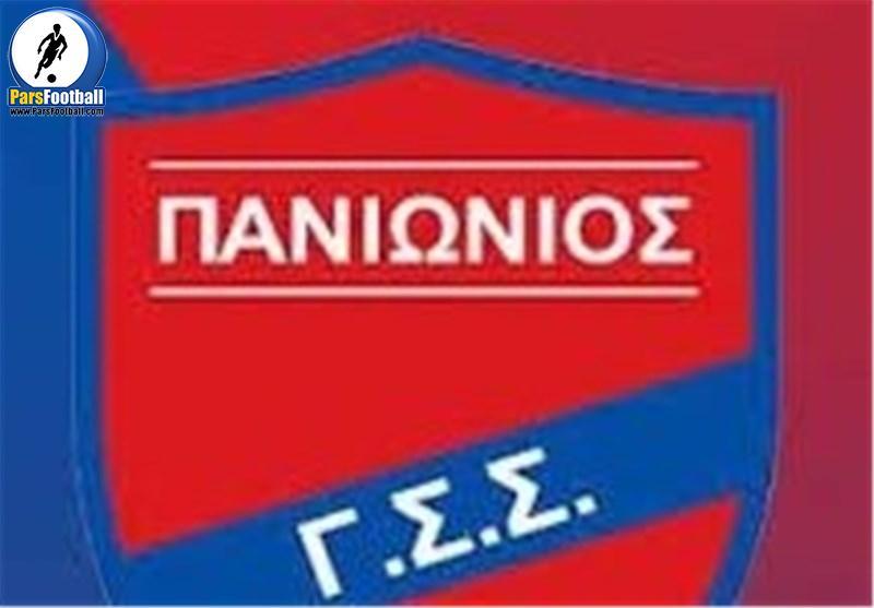 پانیونیوس