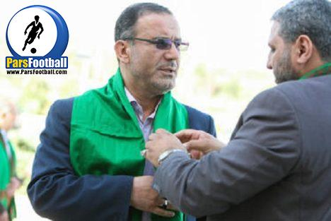 اهتراز پرچم امام رضا (ع) در کمیته ملی المپیک