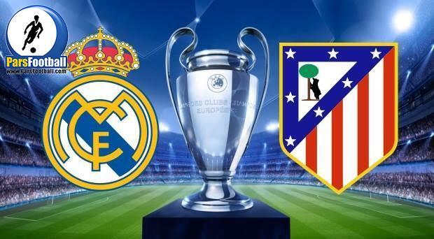 رئال مادرید و اتلتیکومادرید