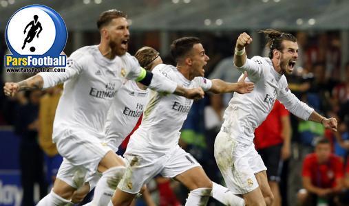 قهرمانی رئال مادرید