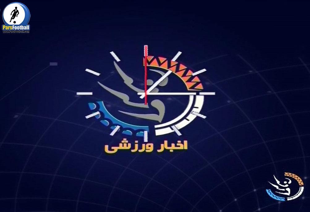 کانال+تلگرام+اخبار+لیگ+برتر+فوتبال+ایران