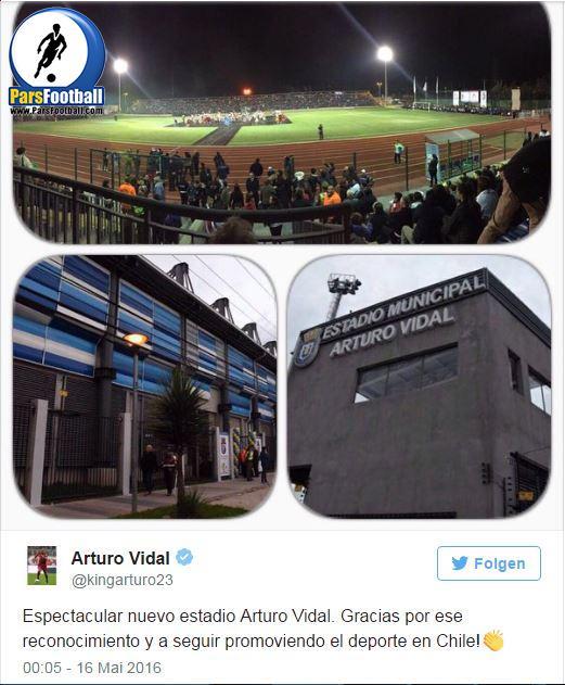 stadium_arturo_vidal