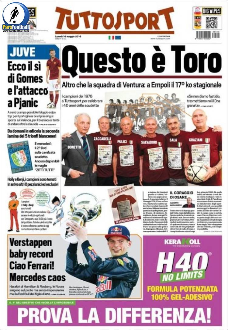 عناوین روزنامه توتو اسپورت ایتالیا 27 اردیبشت95