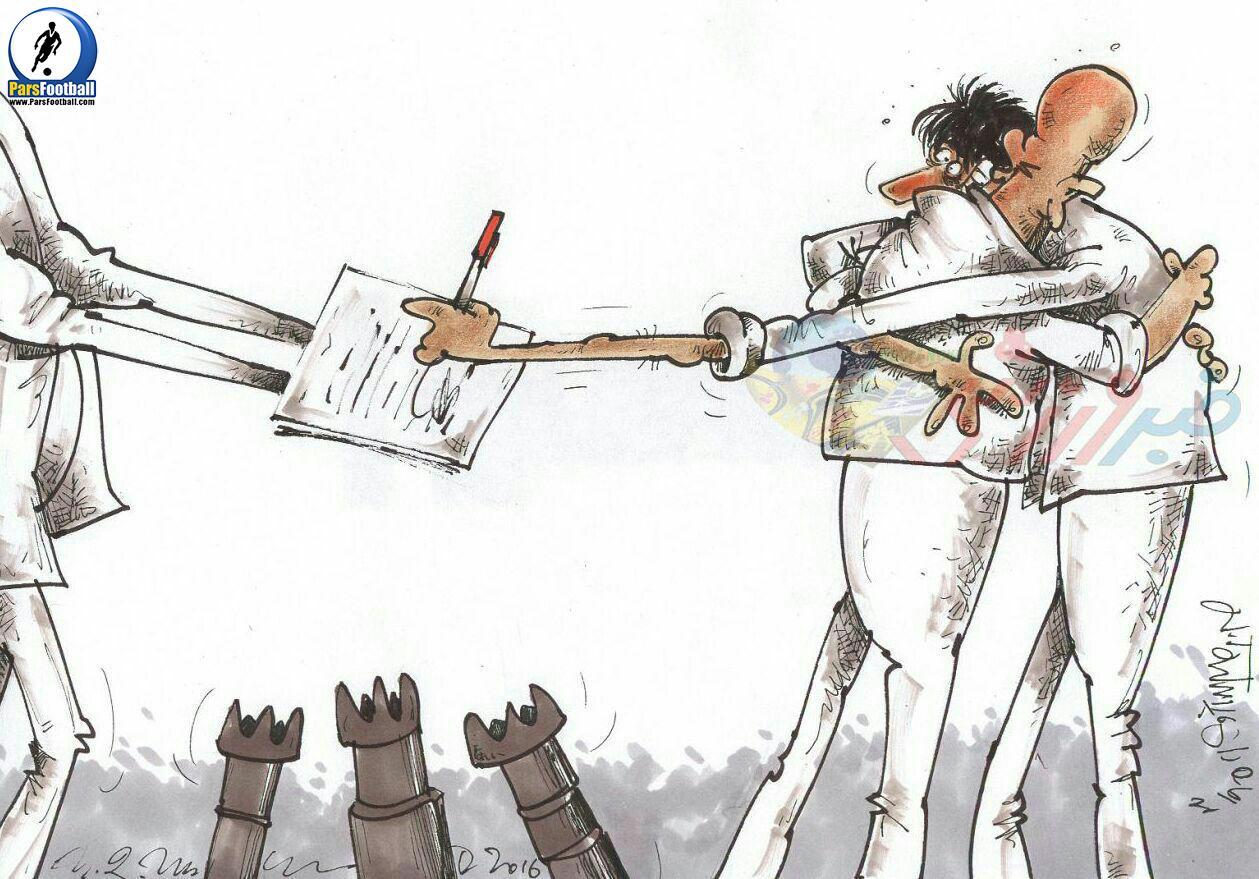 کاریکاتور | امیری چگونه به پرسپولیس پیوست؟